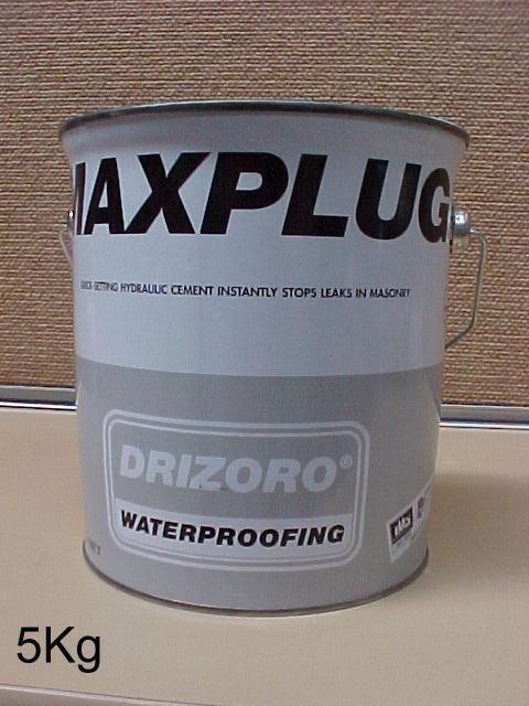 Maxplug-5kg.jpg - large